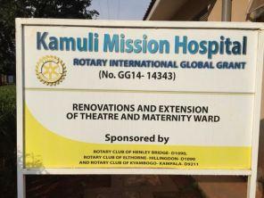 Kamuli Plaque 1